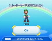 New Super Luigi U Wii U