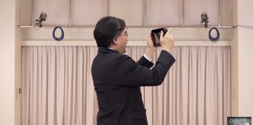 Wii U sistema operativo