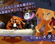 Primer tráiler de The Witch and the Hundred Knights