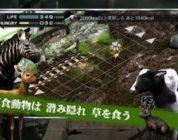 Imágenes y vídeo de Tokyo Jungle para PlayStation Vita