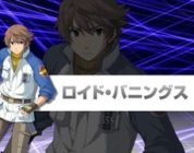Primer tráiler de The Legend of Heroes Ao no Kiseki Evolution