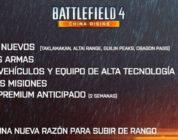 Battlefield 4 DLC